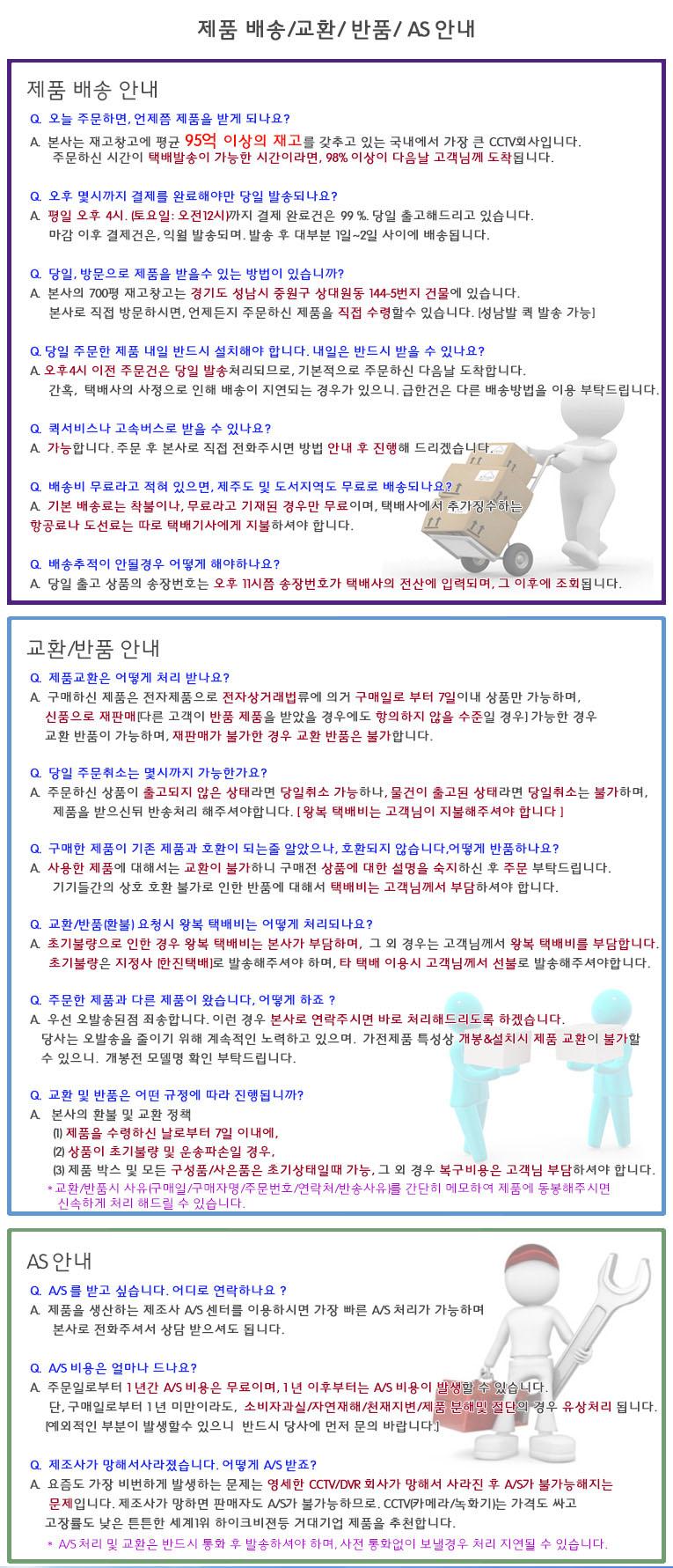 baesong